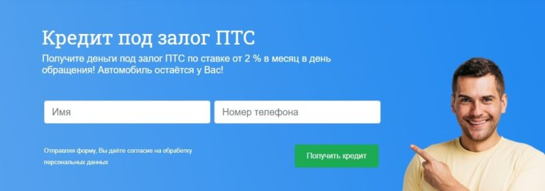[Кейс] Яндекс.Директ для кредитных брокеров. Как получить в 3 раза больше заявок, изображение №11
