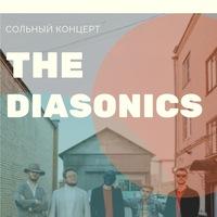 The Diasonics. Концерт в Доме Блюза B.B.King
