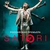 Сергей Полунин | Балет «SATORI» | Москва | 15.10