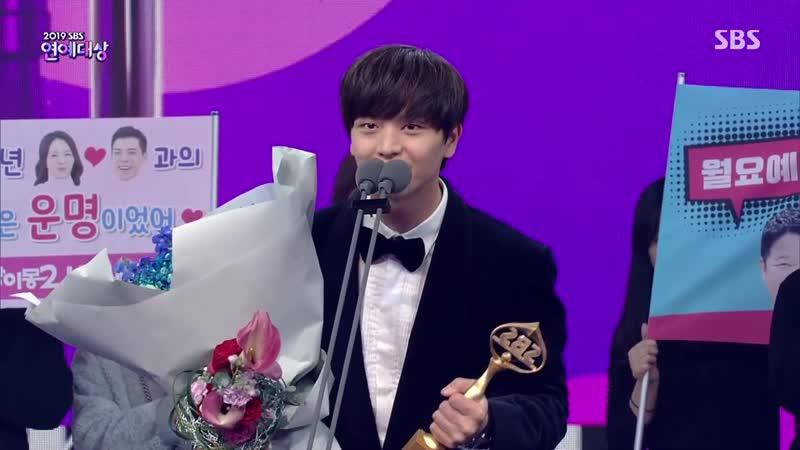 '핫한 SNS 스타상' 이광수·박나래·육성재·강남♥이상화, 공동 수상☆ @2019 SBS 연예대상 20191228