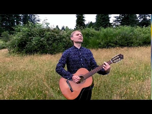Dmitry Nazarenko Пісня від серця