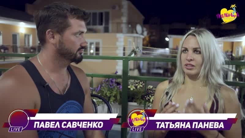 Таня Панёва Интервью презентёров Смена 5 Август 2018 Крым