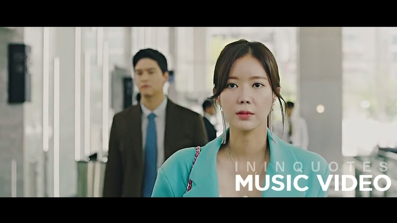 MV Lim Jeong Hee 임정희 Black Diamond Prod Takers Graceful Family OST Part 1