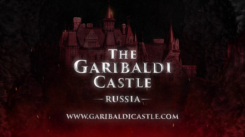 Замок Гарибальди Драконы Грифоны Garibaldi Castle Official Dragons Griffons