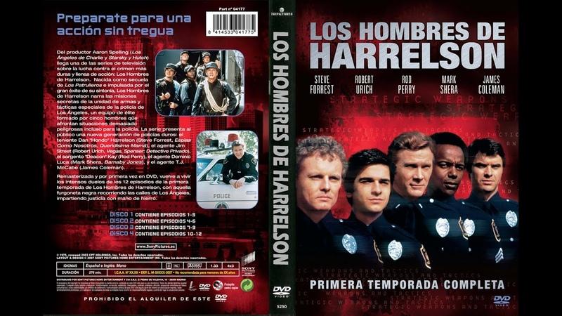Los hombres de Harrelson Cap 3 Como una olla a presion
