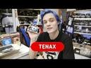 Отличная шкальная камера Zeiss Ikon Tenax-1.