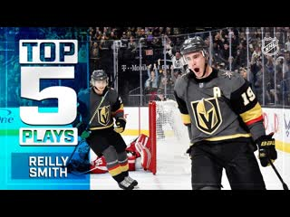 Top 5 Reilly Smith