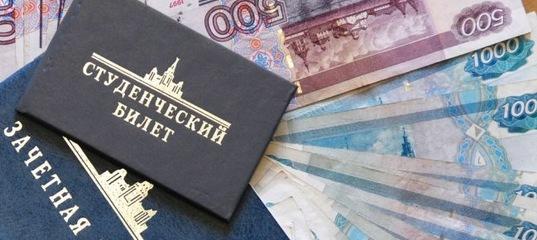 Получить заказав загранпаспорт в мфк москве