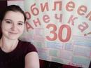 Анна Полищук, 31 год, Россошь, Россия