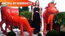 Фигуры Из Пенопласта 🍦 Реклама бизнеса 🎂 Идеи