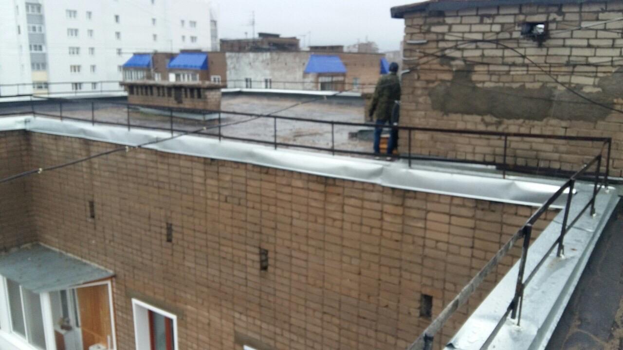 Улица Физкультурников дом 4 ремонт парапета