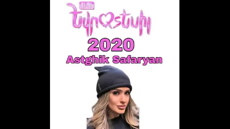 Depi Evratesil 2020 Astghik Safaryan