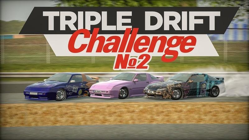 Triple Drift Challenge №2
