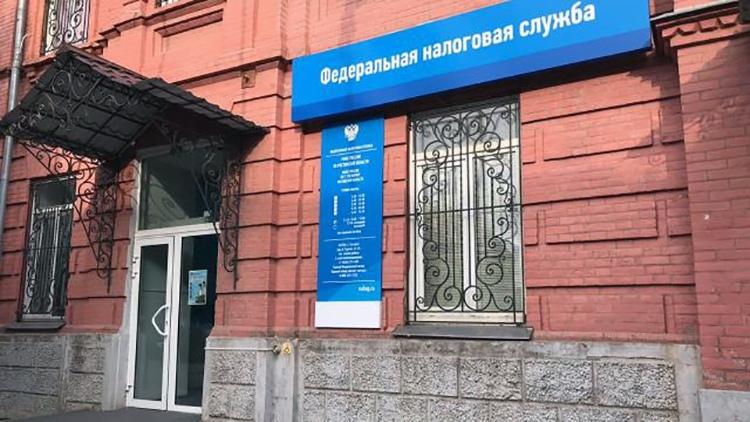 ИФНС Таганрога сообщает об изменении порядка предоставления отчетности