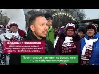 """Открытие направления """"Коньки"""" в Саду Эрмитаж"""
