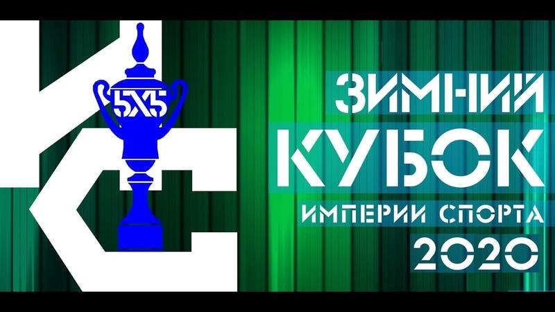 Александровский сад Локомотив 5 2 2 0