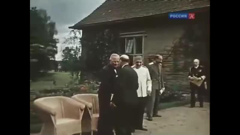 Сталин это когда Президент США стоит по стойке смирно и ждёт пока ему разрешат присесть