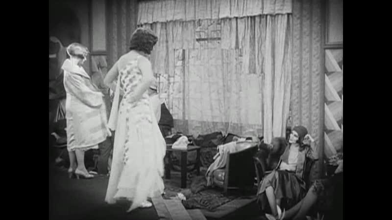 ДАМСКОЕ СЧАСТЬЕ (1930) 720p]