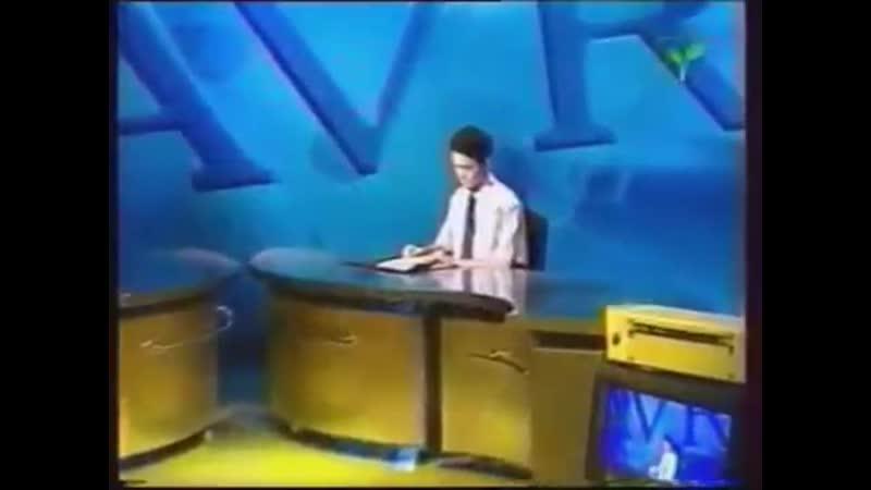 Начало программы Davr hafta ichida на канале Yoshlar (Узбекистан). 2003 год