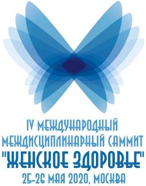 Открыта регистрация участников: