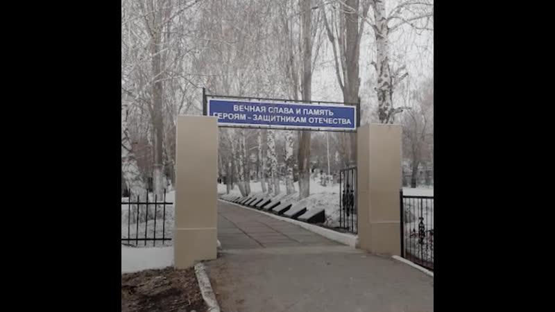 В Вольске разрушилась стела участников войны за 1 млн руб