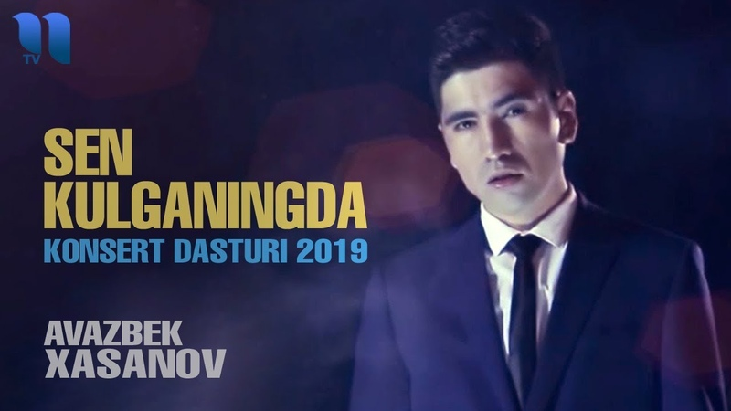 Avazbek Xasanov Sen kulganingda deb nomlangan konsert dasturi 2019