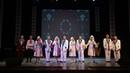 Концерт Поющая Угория марийской фольклорной группы Мари кундем