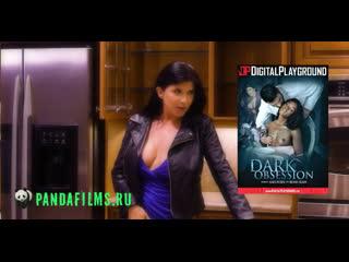Тёмная Одержимость с участием Romi Rain, Ana Foxxx \ Dark Obsession (2017) (2017)