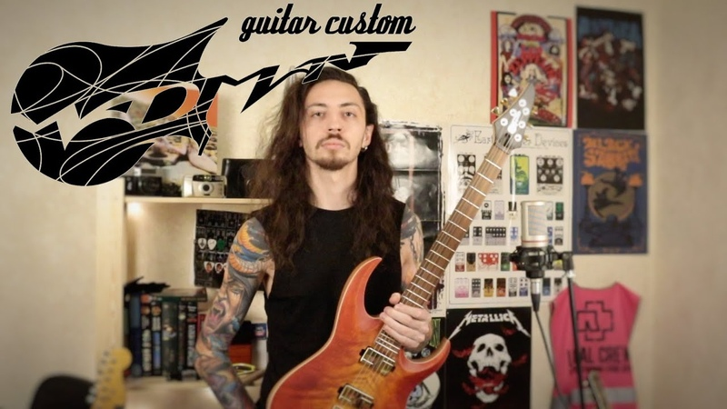 Mad Man Guitar Custom Chimera