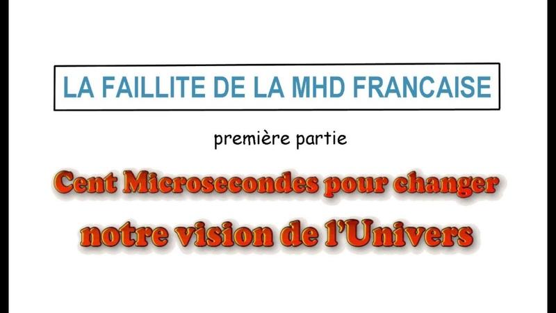 La Faillite de la MHD française 1