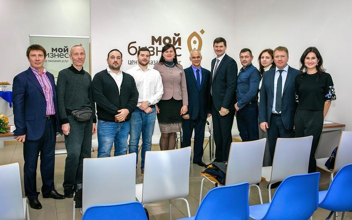 В городе Таганроге открылся третий донской центр «Мой бизнес»