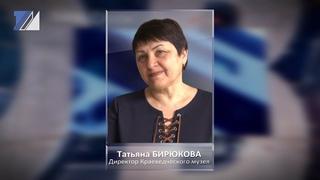 Татьяна Бирюкова станет гостем программы «Вам слово»