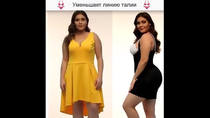 Комбидрес Slim ShapewearF