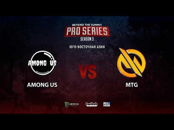 Among Us vs MTG BTS Pro Series 3 SEA bo3 game 1 Maelstorm Jam