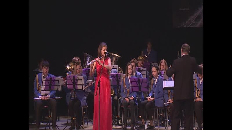 В. Попп «Концертный вальс», Анна Рублева и студенческий оркестр В.И. Семишкура