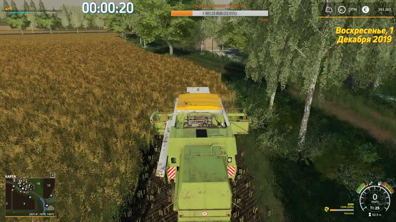 Farming Simulator 19. Hof Bergmann 1.0.0.4 RUS. 4. Косил Фриц конюшину