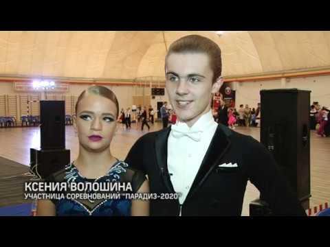 Соревнования по танцевальному спорту а Армавире собрали более 1000 участников
