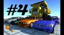 BeamNG.Drive CarPack 4
