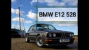 1977 BMW E12 528 - A Quick Drive / Exhaust Sound