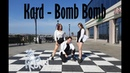 [Dance cover] Kard - Bomb Bomb (by PopKorn, Russia)