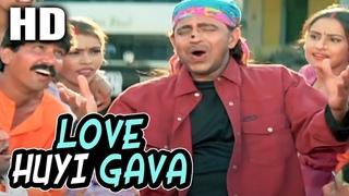 Love Huyi Gava | Bappi Lahiri | Aaya Toofan 1999 Songs | Mithun Chakraborty