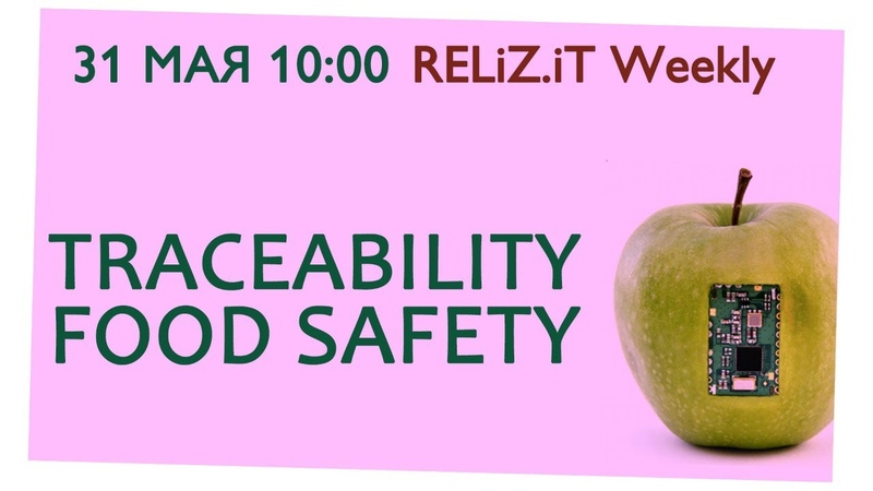 Weekly Ag Food Tech 5 Traceability and Food Safety