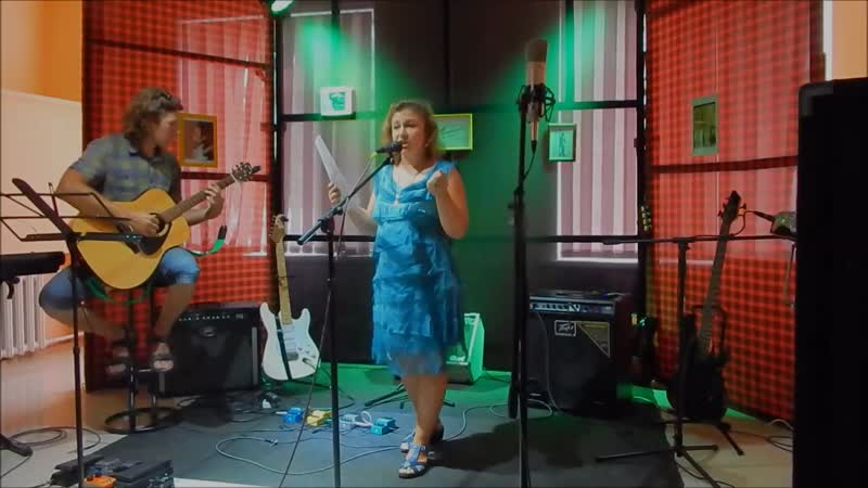 Усть Каменогорский Бард Рок Клуб 20 07 2019 Наталья Викс Поэзия