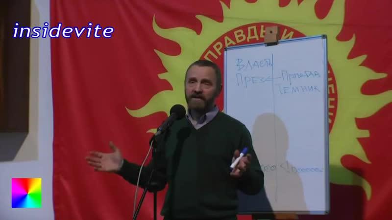 Сергей ДАНИЛОВ - Энергоновая структура крови. Первые, вторые, Голубая кровь.mp4