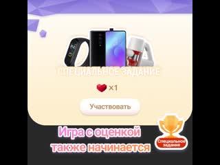 3d puzzle game short video-ru
