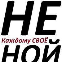 Александр Чернышев