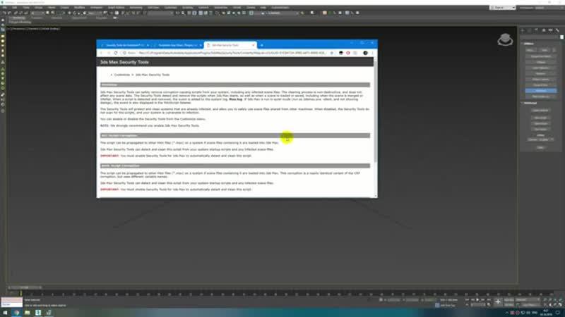 ВИРУС в 3Ds Max! Как быстро вылечить 3D Max и зараженные сцены. CRP, ADSL, ALC