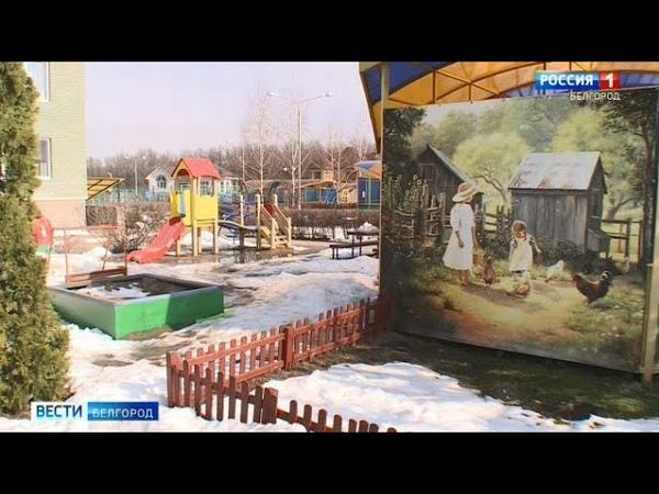 В детском саду №14 Белгорода зафиксировано массовое заболевание норовирусом