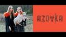 AZOVKA Wild things