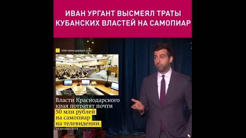 Video 2019-12-24_балабол*губер